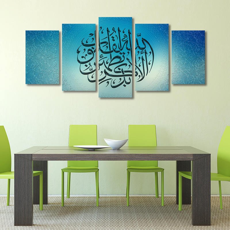 5 Pieces Islamic Arabic Calligraphy Muslim Paintings Home Decorate